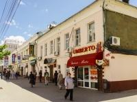 улица Кирова, дом 42. многофункциональное здание