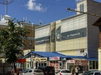 Kaluga, 购物娱乐中心 Б-45, Kirov st, 房屋 43 к.1