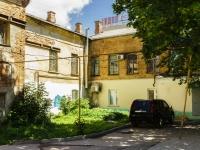 Kaluga, Kirov st, house 44. multi-purpose building