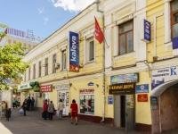 Калуга, Кирова ул, дом 44