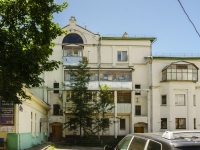 Kaluga, Kirov st, house 44А. Apartment house