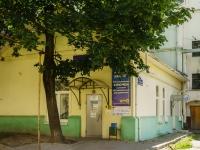 Kaluga, Kirov st, house 44 с.2. store