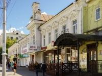 Калуга, улица Кирова, дом 50. кафе / бар