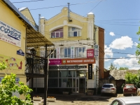 Kaluga, Kirov st, house 50А. multi-purpose building
