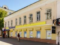 Калуга, улица Кирова, дом 52. магазин