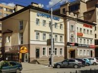 Kaluga, Kirov st, house 57. multi-purpose building