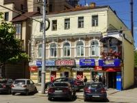 Калуга, улица Кирова, дом 61. многофункциональное здание