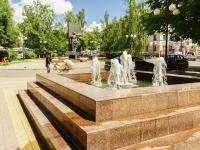 Kaluga, st Kirov. fountain