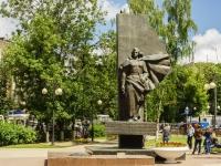 Kaluga, 纪念碑 Медсестрам, участвовавшим в Великой Отечественной ВойнеKirov st, 纪念碑 Медсестрам, участвовавшим в Великой Отечественной Войне