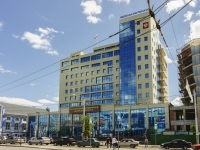 Kaluga, court Федеральный арбитражный суд Центрального округа, Kirov st, house 4