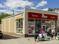 Kaluga, Kirov st, house 46А. store