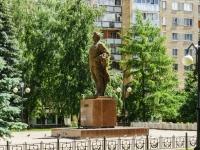 Kaluga, st Kirov. monument