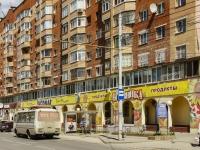 Калуга, Плеханова ул, дом 41