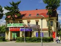Kaluga, Plekhanov st, 房屋 44. 商店