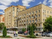 улица Плеханова, дом 45. органы управления
