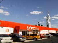 Калуга, Плеханова ул, дом 61