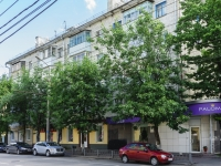 Kaluga, Ryleev st, house 41. Apartment house with a store on the ground-floor