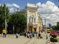улица Ленина, дом 75. торговый центр Детский мир