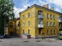Калуга, улица Ленина, дом 3. жилой дом с магазином