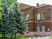 Kaluga, 培訓中心 Областной центр дополнительного образования детей имени Ю.А.Гагарина, Lenin st, 房屋 9