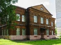 Kaluga, st Lenin, house 9. training centre