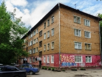 Kaluga, st Lenin, house 15. Apartment house
