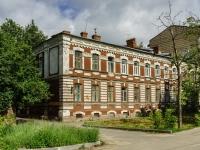 Калуга, улица Ленина, дом 18. многоквартирный дом