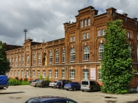 Kaluga, Lenin st, house 20. office building