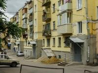Kaluga, Lenin st, 房屋 27. 带商铺楼房