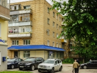 Kaluga, Lenin st, house 29. Apartment house with a store on the ground-floor
