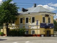 Kaluga, Lenin st, house 95. multi-purpose building