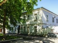 Калуга, улица Ленина, дом 10. офисное здание