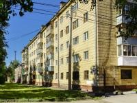 Калуга, улица Ленина, дом 16. многоквартирный дом