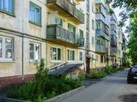 Калуга, улица Ленина, дом 22. жилой дом с магазином