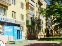 Kaluga, Lenin st, house 24. Apartment house with a store on the ground-floor