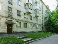 Kaluga, Lenin st, 房屋 30. 带商铺楼房