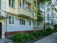 Kaluga, Lenin st, 房屋 38. 带商铺楼房