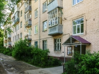 Kaluga, Lenin st, house 42. Apartment house