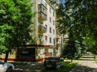 Kaluga, Lenin st, house 44. Apartment house with a store on the ground-floor