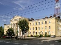 Kaluga, Lenin st, 房屋 51. 写字楼