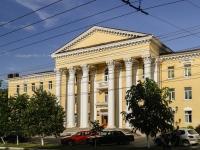Kaluga, Lenin st, house 51. office building