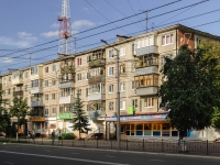 Kaluga, Lenin st, house 53. Apartment house with a store on the ground-floor