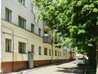 Kaluga, Lenin st, house 54. Apartment house with a store on the ground-floor