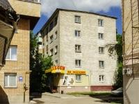 Kaluga, Lenin st, 房屋 56А. 带商铺楼房