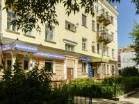 Kaluga, Lenin st, 房屋 62. 带商铺楼房