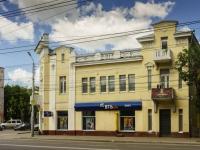 Калуга, улица Ленина, дом 64. многофункциональное здание
