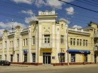 Kaluga, Lenin st, house 64. multi-purpose building