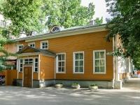 Калуга, улица Ленина, дом 65А. многофункциональное здание