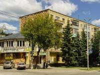 Kaluga, Lenin st, 房屋 66. 带商铺楼房