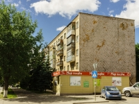 Kaluga, Lenin st, house 66. Apartment house with a store on the ground-floor